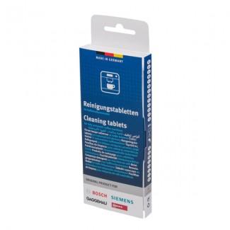 Таблетки для удаления кофейных масел Bosch/Siemens