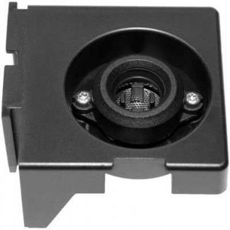 Держатель клапана Nivona, комплект открывания клапана 661 CPL